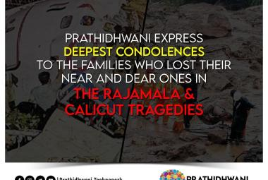 Rajamala and Calicut tragedies.